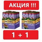 Кофе Якобс шоколад Jacobs 4в1 Choco 24 шт
