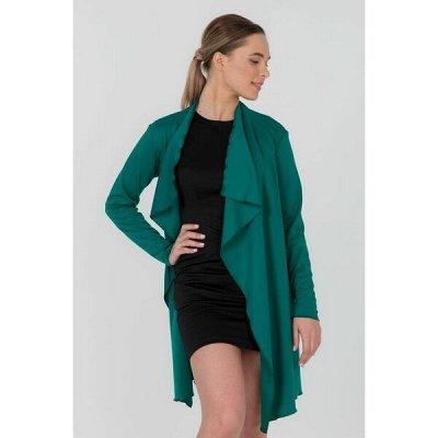 LLCAT — Современная одежда для женщин — Кардиганы и свитшоты - СКИДКИ