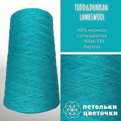Ручное вязание - просто! Цены сказка. Пряжа из Италии🐑 — Lambswool от Todd & Dunkan — Пряжа