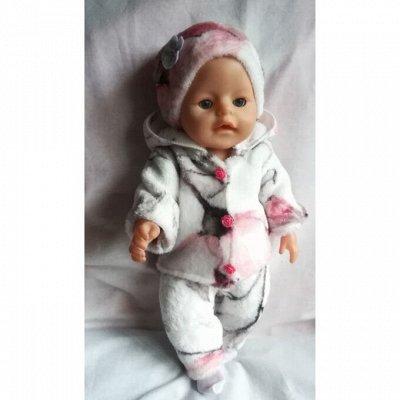 Куклы и Кукольная одёжка, Игрушки, Книжки — комплекты курток и ветровок для беби борн — Куклы и аксессуары