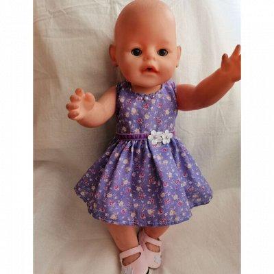 Куклы и Кукольная одёжка, Игрушки, Книжки — Юбки и платья — Куклы и аксессуары