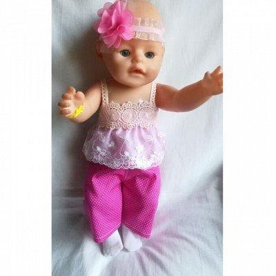 Куклы и Кукольная одёжка, Игрушки, Книжки — Комплекты — Куклы и аксессуары
