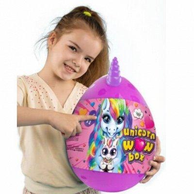 Суперновинки! Всё +игрушки и игры! от 0+ до 99 лет — Super яйца! Вот это подарок! Пасхальная скидка — Развивающие игрушки