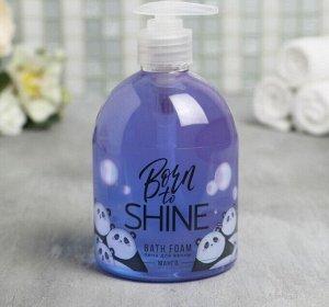 Пена для ванны Born to shine с ароматом манго , 500 мл