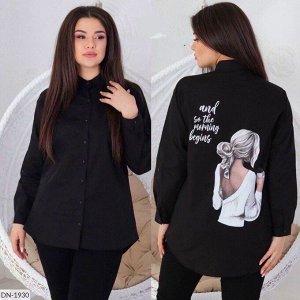 Рубашка Ткань - лайт