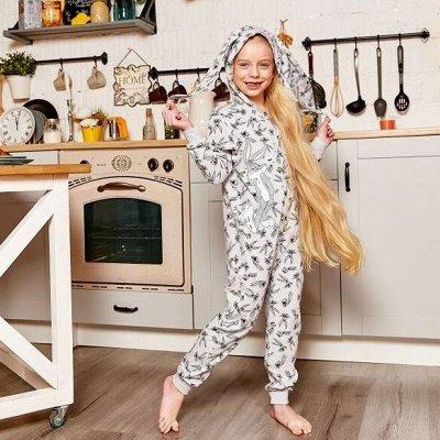 Juno — крутые новинки. Детский трикотаж — Очень классные пижамы! Скидки! — Одежда для дома