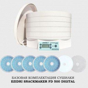 Сушильный аппарат (дегидратор) Ezidri Snackmaker FD500