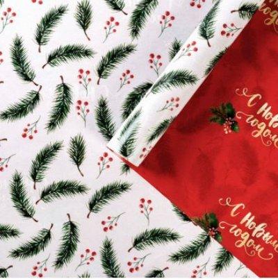 Подарочная упаковка для любого случая — Новогодний ассортимент