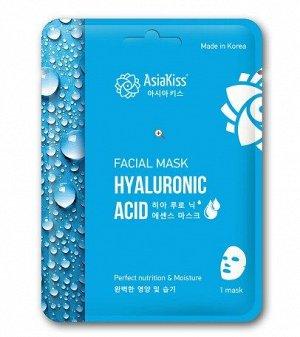 Asiakiss hyaluronic essence facial mask/тканевая маска для лица с гиалуроновой кислотой