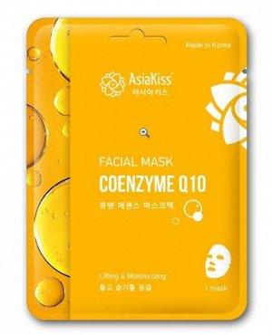 Asiakiss q 10 essence facial mask/тканевая маска для лица c коэнзимом q10