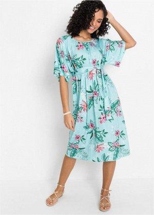 Платье с рукавами-