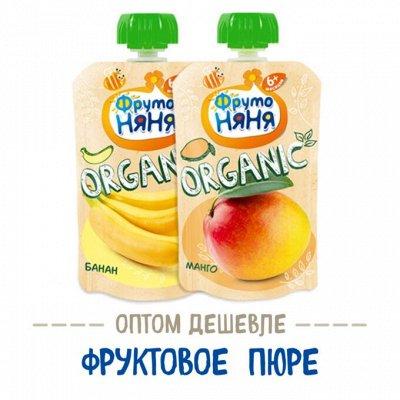 ФРУТОНЯНЯ - в помощь маме!❤️ — Фруктовые пюре Большая упаковка — Детское питание