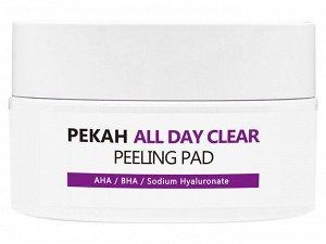 Диски PEKAH ALL DAY CLEAR Очищающие и отшелушивающие 65 мл