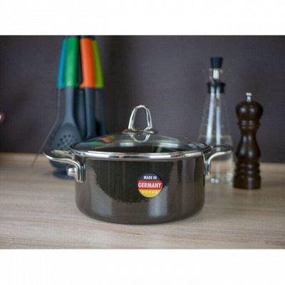 готовим с удовольствием- кастрюли. сковороды — MULTICO — Аксессуары для кухни