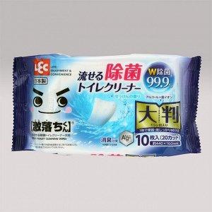Влажные салфетки для обработки унитаза (увеличенные, водорастворимые, спиртосодержащие, с антибактериальным эффектом, аромат мыла) 440 мм х 160 мм, 10 штук