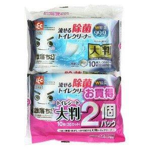 Влажные салфетки для обработки унитаза (увеличенные, водорастворимые, спиртосодержащие, с антибактериальным эффектом, аромат мыла) 440 мм х 160 мм, 10 штук х 2 упаковки