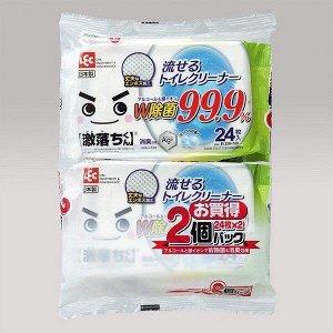Влажные салфетки для обработки унитаза (водорастворимые, спиртосодержащие, с антибактериальным эффектом, аромат мыла) 250 мм х 160 мм, 24 штуки х 2