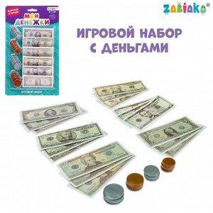 Игрушечный игровой набор «Мои покупки»: монеты, бумажные деньги (доллары)