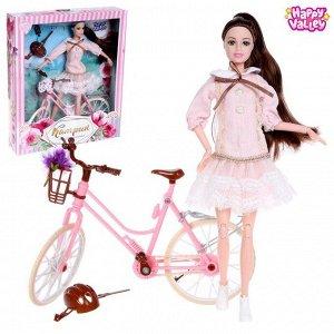 Кукла шарнирная «Катрин. Прогулка по Парижу», с аксессуарами