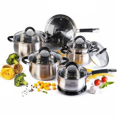 готовим с удовольствием- кастрюли. сковороды — TALLER (Великобритания) — Кастрюли