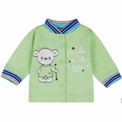 Умka - бомбический детский трикотаж! От 0 до134 см — Кофточки — Кофты и футболки