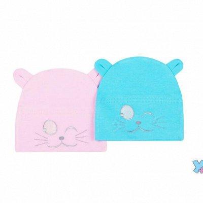 Умka - бомбический детский трикотаж! От 0 до134 см — Чепчики, рукавички, пинетки, шапочки. — Для новорожденных