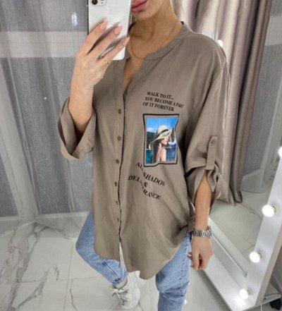 Они могут быть твоими!Самые крутые новинки! — Стильные рубашки до 60 размера — Рубашки и блузы