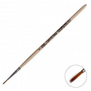 Кисть Синтетика Круглая № 1 (диаметр обоймы 1 мм; длина волоса 10 мм), деревянная ручка, Calligrata