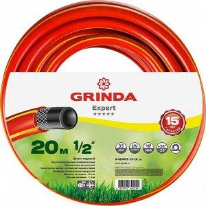 "GRINDA PROLine EXPERT 3 1/2"""