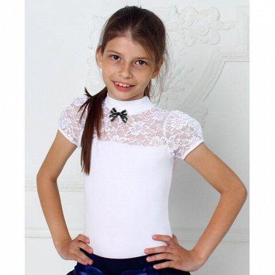 РАДУГА-ДЕТИ Мега-детская за-ку-п-ка! Скидки на ура!💥💥💥 — Девочкам-Блузки — Блузки, туники