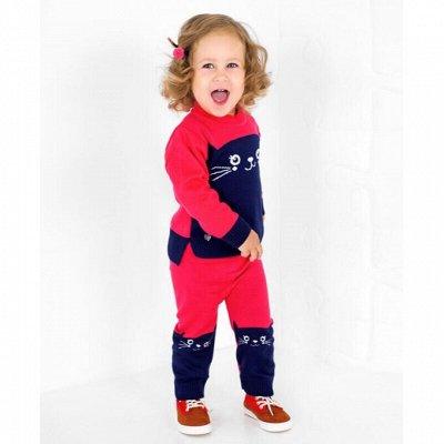 РАДУГА-ДЕТИ Мега-детская за-ку-п-ка! Скидки на ура!💥💥💥 — Девочкам-Комплекты — Комбинезоны и костюмы