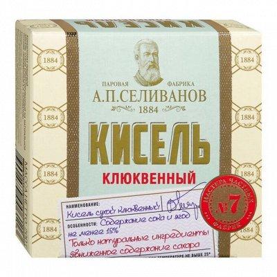 Чайно-Кофейная Лавка — Дача Зовет - Кисель с собой — Сад и огород