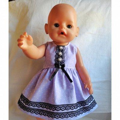 Товары для Дома и Гигиены — Юбки и платья — Куклы и аксессуары
