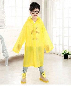 Плащ-дождевик детский (6-12 лет) Желтый