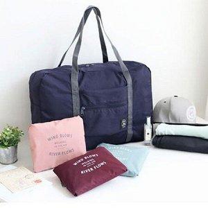 Складная сумка для багажа Синяя