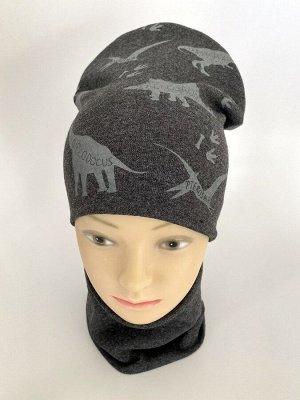 """Комплект трикотажный шапка+снуд """"Динозавры"""" темно-серого цвета"""
