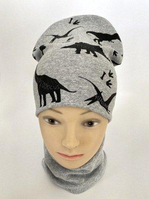 """Комплект трикотажный шапка+снуд """"Динозавры"""" светло-серого цвета"""