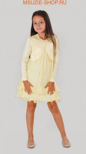 Платье+болеро желтый