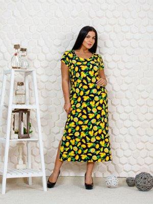 """643 Платье""""манго"""""""