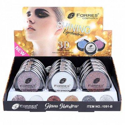 Бутик косметики и парфюмерии — FARRES (Китай) любимый бренд в Восточной Европе и Азии — Декоративная косметика