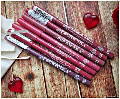 Бутик косметики и парфюмерии — Ресничка контурные карандашики — Для глаз