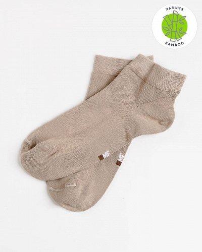 MarkFormelle-35. Семейный трикотаж из Белорусии — МУЖСКОЕ. Носки (упаковками)