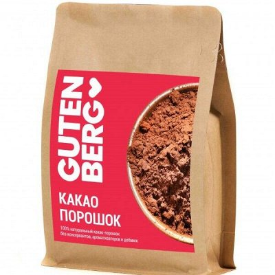 GUТenberg — чай и кофе, от турки до ложечки 25, Весна — шоколад и какао Монбана — Чай, кофе и какао