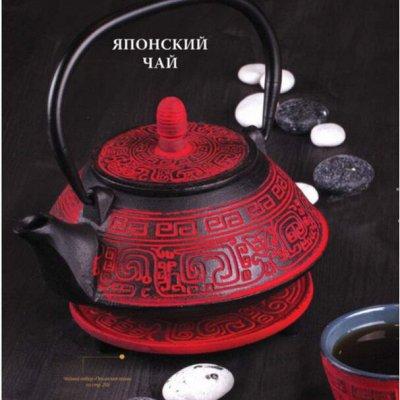 GUТenberg — чай и кофе, от турки до ложечки 25, Весна — традиционные глиняные и чугунные чайники — Чай, кофе и какао