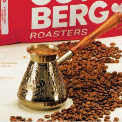 GUТenberg — чай и кофе, от турки до ложечки 25, Весна — турки и Кофемолки — Чай, кофе и какао