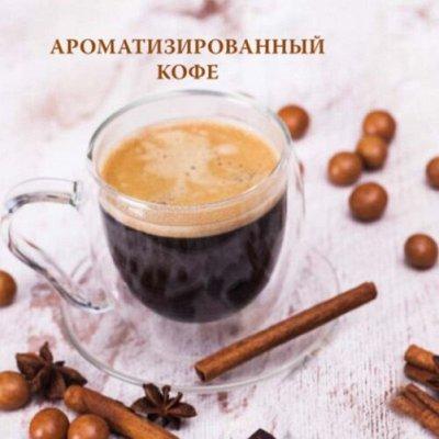 GUТenberg — чай и кофе, от турки до ложечки 25, Весна — кофе gut! в зернах 1кг ароматизированный — Чай, кофе и какао