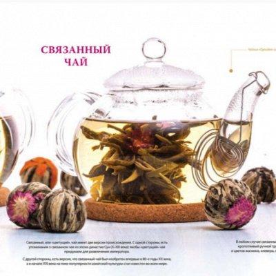 GUТenberg — чай и кофе, от турки до ложечки 25, Весна — GUТenberg - чай по 100гр - наличие — Чай