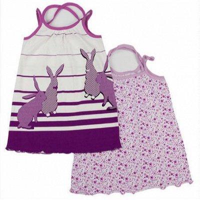 Умka - бомбический детский трикотаж! От 0 до134 см — Распродажа трикотажа для сада — Одежда