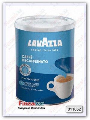 Кофе молотый LavAzza Caffе Decaffeinato 250гр