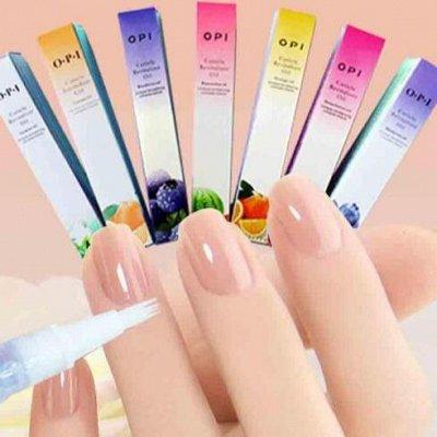 Бьюти-кейсы, косметички-удобное хранение !Всегда под рукой! — Масло O*P*I для ногтей! — Средства для маникюра и педикюра